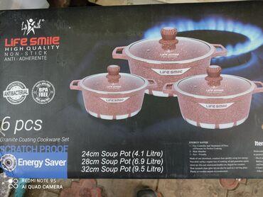 Набор посуды из 3 предметов фирмы LIFE SMILE из Эмиратов, с гранитным