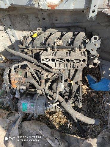 renault quid в Кыргызстан: Продаю двигатель и коробку передач на Renault Scenic 2002 года. Обьем