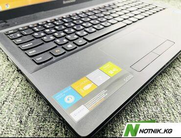 hdd для серверов western digital в Кыргызстан: Ноутбук по выгодной цене-lenovo-модель-g500-процессор-core