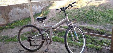 СРОЧНО!!!Продаю велосипед. Можете связаться со мной через WhatsApp