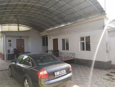 Продается дом в Бишкек