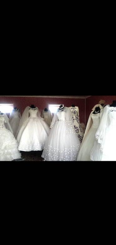 Свадебные платья - Базар-Коргон: СРОЧНО! Продается новые и б/у свадебные и вечерные платья от фирмы