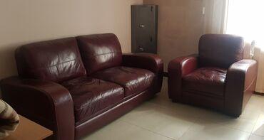 массажные кресла бишкек in Кыргызстан | САНТЕХНИКИ: Срочно продаётся кожаный диван-кресло для офиса. Состояние отличное