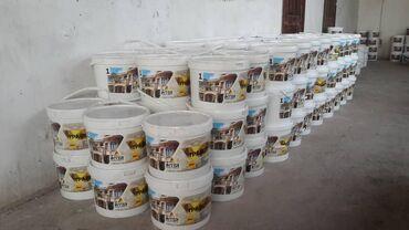 Продаю оптом жидкий травертин Узбекистан 1100сом Местный 850сом