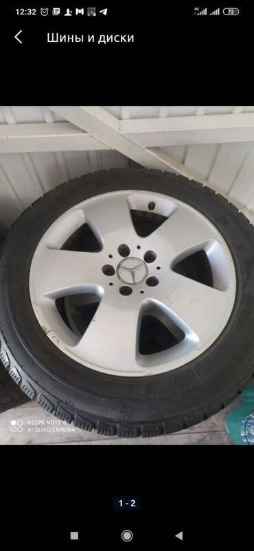 диски автомобильные в Кыргызстан: Продам диски автомобильные на Мерседес+зимние шины. Состояние отличное