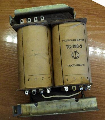 Трансформатор советский ТС180-2.преобразователь с 220в на 110в.медные