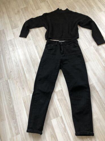 Штаны чёрные на высокой посадке  Верх укороченный свитер тёплый  По от