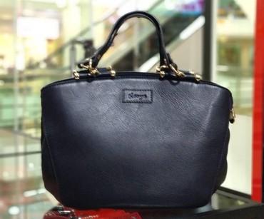 сумка черного цвета в Кыргызстан: Сумка турецкого бренда Karya. Натуральная кожа.Цвет: черный