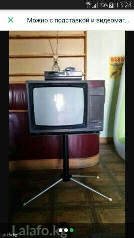 "Про-ю. цветной ""tv - горизонт"". и видео магнитофон ""электроник"" в Лебединовка"