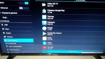 Bakı şəhərində 82 ekran təzə SMART televizor satıram.Super ideal