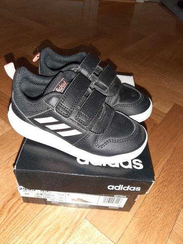 Rucni rad na crepu - Srbija: Na prodaju, ocuvane Adidas patike, u broju 25