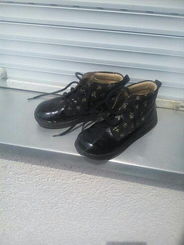 Dečije Cipele i Čizme - Raska: Za devojcice dublje cipele,ekstra povoljno,i veoma udobne