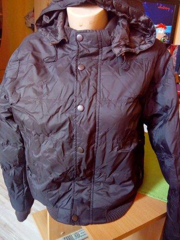 Zenska braon jakna. L. Xl. Kao nova - Kraljevo