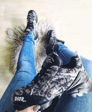 Dior torba - Srbija: Ženska obuća 40