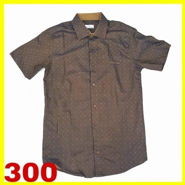 Мужские рубашки в Бишкек