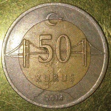 тянь ма телевизор пульт in Кыргызстан   ТЕЛЕВИЗОРЫ: Монеты