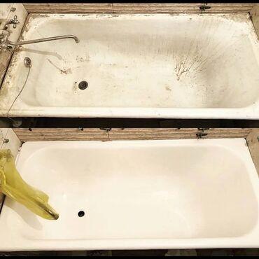 Реставрация ванн в Оше .реставрация ванн жидким акрилом эмалировка