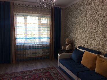 доски 188 3 х 105 9 см двусторонние в Кыргызстан: Продается квартира: 2 комнаты, 48 кв. м