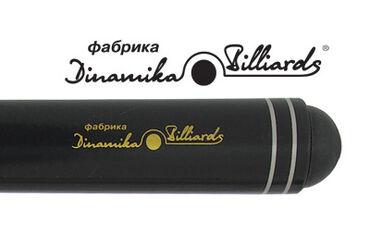 Бильярдные столы - Кыргызстан: Кий Любительский 2-6-РБильярдные кии ручной работы Dinamika Billiards