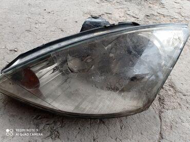 автозапчасти на форд фокус 1 в Кыргызстан: Б/У фара. Форд фокус 2003, об 1,6.( Есть скол)