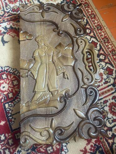 Спорт и хобби - Талас: Продаю нарды из Каражыгача, полный комплект (15 шашек, 2 игральные кос