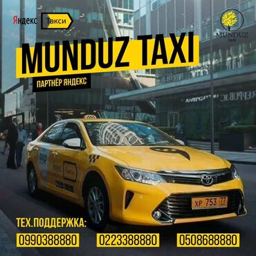 Бир кабаттуу уйлор - Кыргызстан: Яндекс такси Регистрация кылабыз  Уйротобуз жумушка бат эле чыгып кете