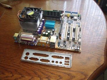Potpuno ispravna maticna ploca sa procesorom AMD athlon i ram - Kraljevo