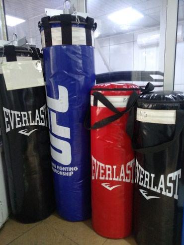 Боксерские груши на ремнях и на в Бишкек