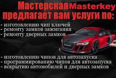 www megatao kg в Кыргызстан: