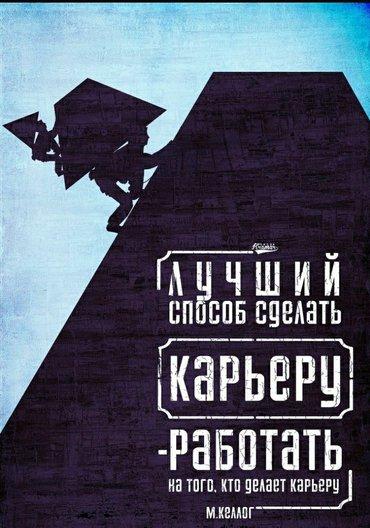 Целеустремленная,ответственная, коммуникабельная студентка 4 курса КРС в Бишкек