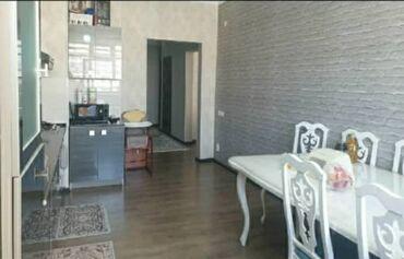 инверторы для солнечных батарей 56000 в Кыргызстан: Продается квартира: 2 комнаты, 79 кв. м