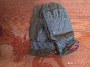 Перчатки - Кыргызстан: Продаю:Перчатки горные, кожаные, б/у, в хорошем состоянии, на большую