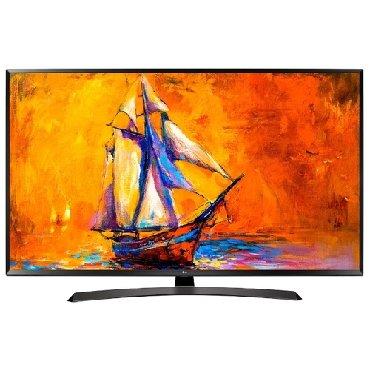 4 ilə audi - Azərbaycan: Lg markali 127 led ekran televizor  Aktiv HDR goruntu canliligi dinami
