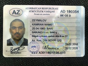 Bakı şəhərində ŞEXSİ SÜRÜCÜ İŞİ AXTARIRAM şəhəri yaxşi tanıyiram 16 ildi