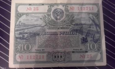 Bakı şəhərində 1951-ci ilin