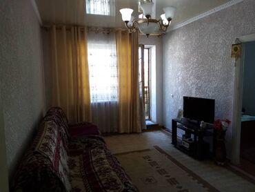 Недвижимость - Юрьевка: 3 комнаты, 63 кв. м