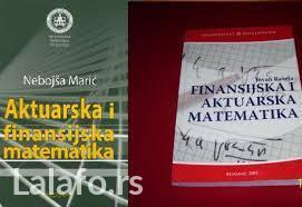 Finanasijska - Aktuarska - Poslovna - Viša matematika - Beograd