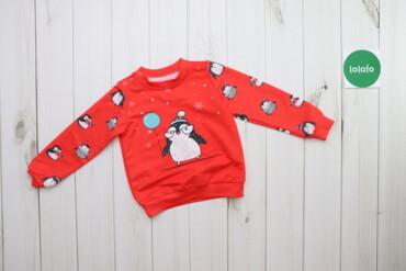 Дитячий світшот з пінгвінами ARTY    Довжина: 37 см Ширина плечей: 23