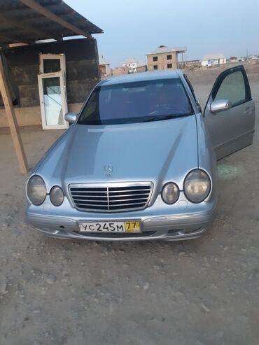 Mercedes-Benz E 270 2.7 л. 2000 | 489895 км