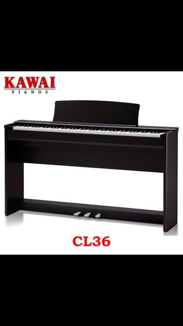 Фортепиано цифровое Kawai CL36 обеспечивает ту же функциональность и