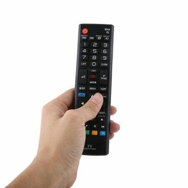 televizor atligi - Azərbaycan: Lg televizor pultları