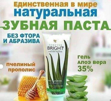 Зубная паста, натуральный продукт, без фтора который разрушает эмаль