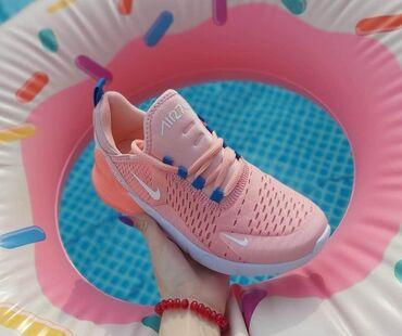 Ostalo | Srbobran: Bebi roze Nike 270Lake, udobne, preslatkeeBrojevi od 36 do 40Cena 3199