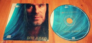 Goran karan (dite jubavi) + 1 cd gratis (najvećii hitovi Željka - Loznica