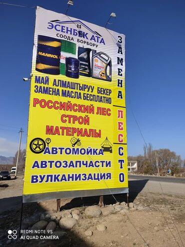 Работа - Ананьево: Требуются моторист, инжекторщик, ходовщик, вулканизатор, автомойщик в