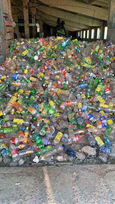 Принимаем пластиковые бутылки ПЭТ!! В количестве!! Цена за килограмм