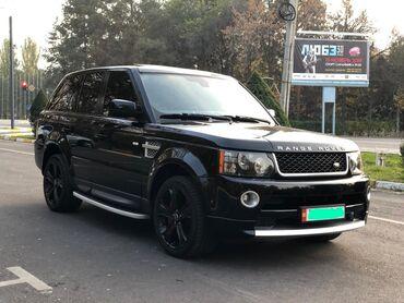 кофе с черным тмином для похудения in Кыргызстан | ВИТАМИНЫ И БАД: Land Rover Range Rover Sport 5 л. 2012 | 122000 км