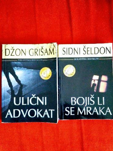 Knjige, časopisi, CD i DVD | Cuprija: Knjige, časopisi, CD i DVD