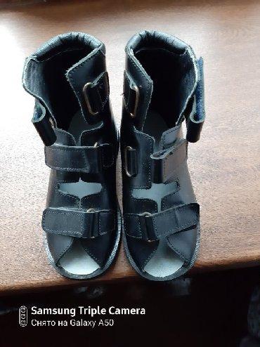 4rest uşaqlar üçün ortopedik ayaqqabılar - Azərbaycan: Serebral iflic uşaqlar üçün ayaqqabı