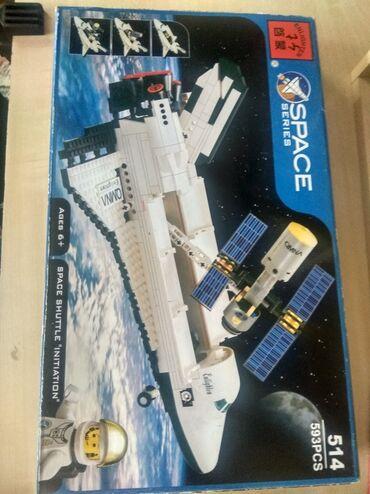 """Детский мир - Джал: Продаю большой лего серии""""space"""" space shuttle """"intiation""""в хорошем"""